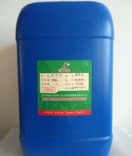 硅烷处理剂硅烷处理剂技术