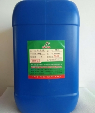 硅烷处理剂处理环保新技术——硅烷处理