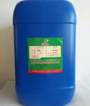 环保型硅烷处理剂的存在问题和相应的解决方法