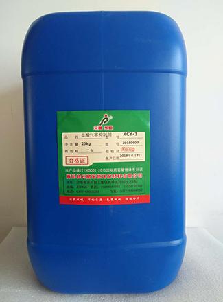盐酸气雾拟制剂