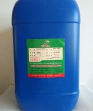 河南硅烷处理剂