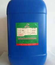 天津硅烷处理剂
