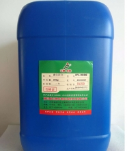 磷化四合一