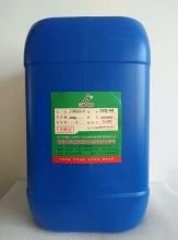 无磷清洗剂