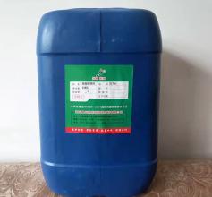脱脂除锈剂  XCT-6